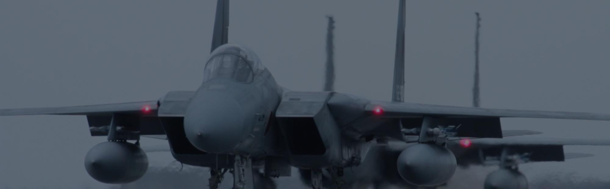 防衛省 航空自衛隊